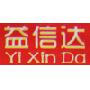 Yi Xin Da