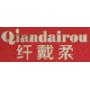 Qiandairou