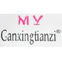 Ganxingtianzi
