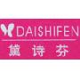 Daishifen